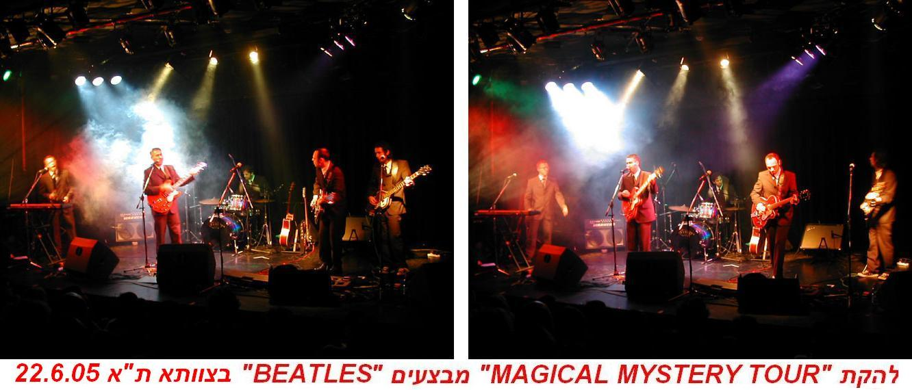 להקת ''MAGICAL MYSTERY TOUR'' מבצעים ''BEATLES'' בצוותא ת''א 22.6.05